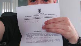 В омбудсмана відкрили справу проти Інституту підготовки кадрів, який відмовився надати запис захисту Киви – Мокрик