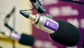 Радіо «UA: Культура» мовитиме 30 годин у прямому ефірі на «Книжковому арсеналі»