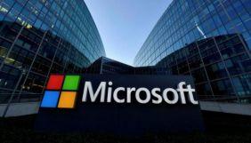 Microsoft досягла ринкової капіталізації у $2 трлн. До цього це зробила лише одна компанія