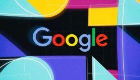 ЄС почав розслідування проти Google через дії на ринку інтернет-реклами