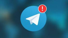 Геращенко: Telegram – єдина компанія, яка не співпрацює з органами поліції