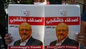 Правозахисні організації закликали США розслідувати роль Єгипту у вбивстві Хашоггі