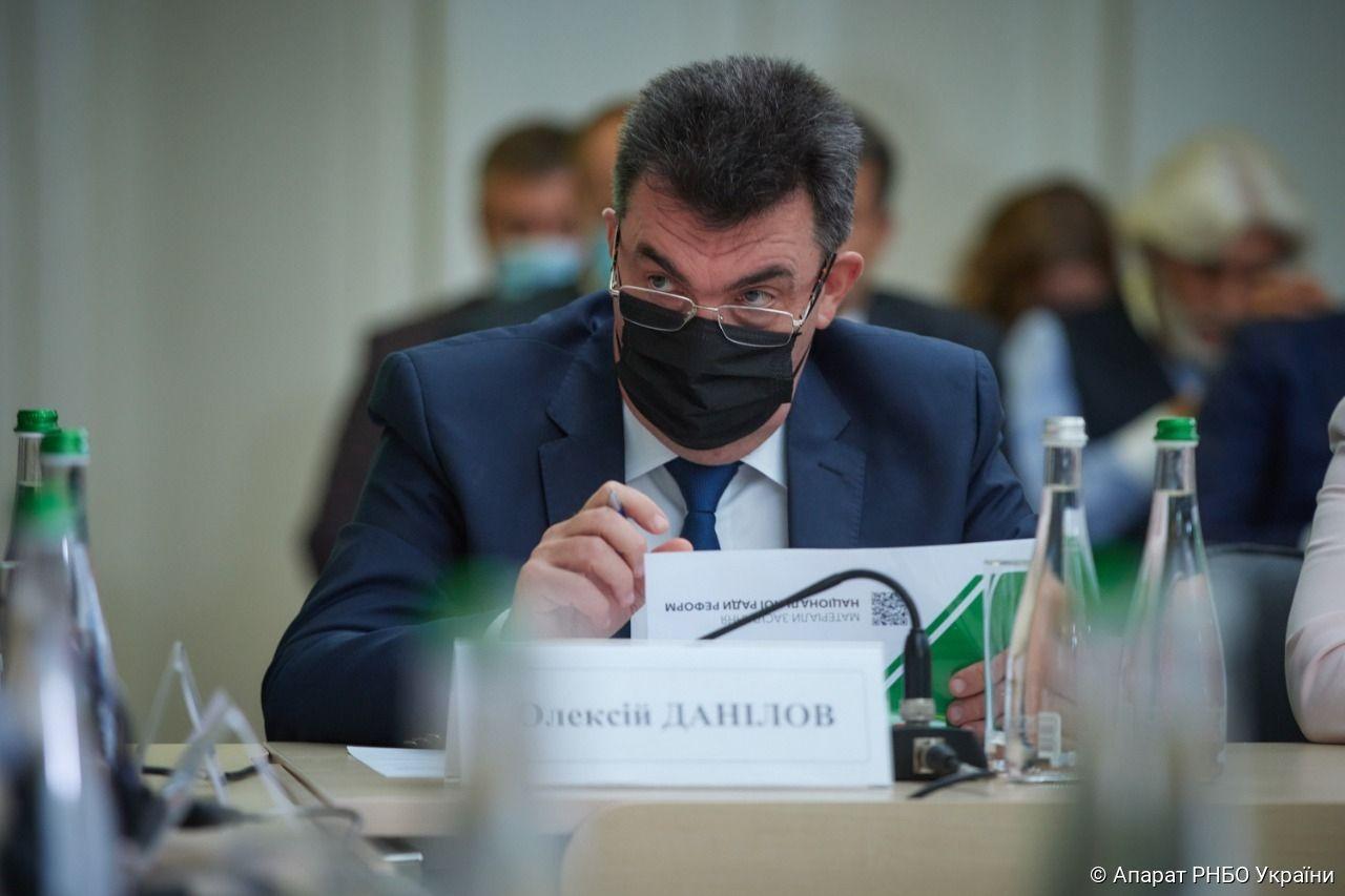 Офіс президента проведе закриту нараду щодо перевірки українців, які перебувають під санкціями США