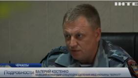 Суд заочно засудив екскомандира луганського «Беркута» до чотирьох років позбавлення волі за побиття журналістів