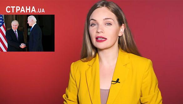 «Зустрілися два дєдушки». Огляд політичних відеоблогів за 14–20 червня 2021 року