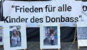 «Детей Донбасса убила украинская армия»: пропаганда Кремля обманывает европейцев прямо в центре Берлина