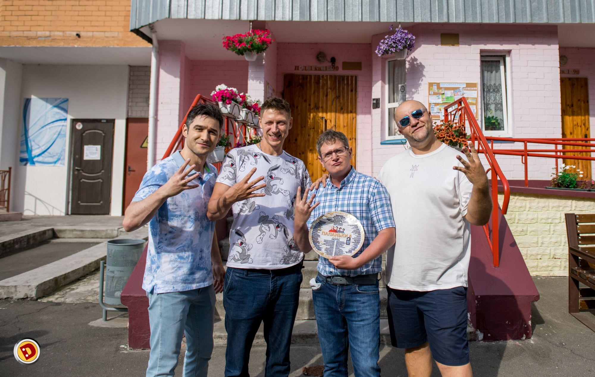 «Дизель Студіо» знімає четвертий сезон серіалу «Папаньки»