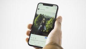 Найпопулярнішою соцмережею української молоді виявився Instagram: дані дослідження за 2021 рік