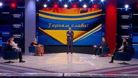 Збірна України з нацизму. Моніторинг інформаційних каналів 7–13 червня 2021 року