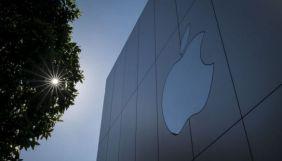 На сайті Apple з'явилася служба підтримки українською мовою