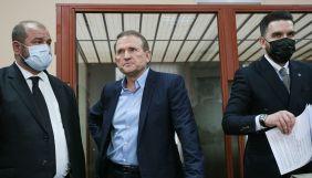 Офіс генпрокурора клопотатиме про продовженння цілодобового домашнього арешту для Медведчука