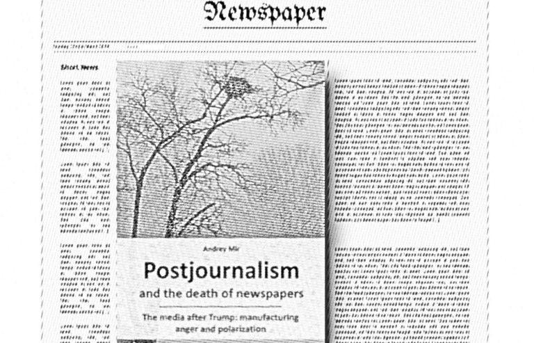 Чи можлива справжня журналістика в епоху повсюдної поляризації