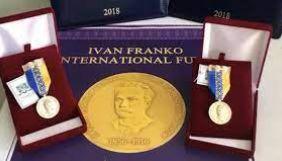 Визначено лауреатів премії Франка 2021 року