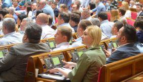 Рада ухвалила закон про корінні народи, з критикою якого виступав Путін