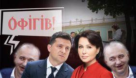 «Порошенко вызвал Зеленского на допрос». Огляд політичних відеоблогів за 21–27 червня 2021 року