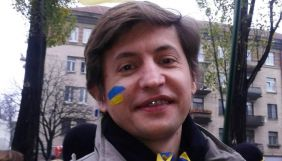 У Києві помер колишній заступник міністра культури Юрій Рибачук