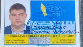 «Журналіст – це стан душі». Одеський депутат від ОПЗЖ отримав посвідчення від спілки журналістів. Жодної його публікації знайти не вдалось