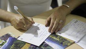 Велика сила малої листівки. Політв'язням Кремля підписали близько пів тисячі поштівок під час Х Книжкового Арсеналу
