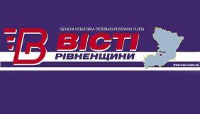 «Медіачек»: «Вісті Рівненщини» порушили Кодекс етики в матеріалі про голову Великоомелянської громади