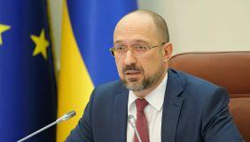 «НАБУ відкрило справу на Шмигаля через халатність щодо коштів коронавірусного фонду», – Українські новини