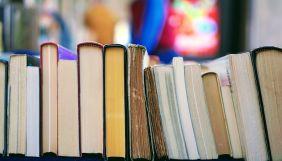 20 книжкових порад від журналістів і журналісток, які пишуть про культуру