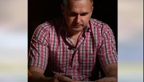 Олег Сенцов написав лист заарештованому у Криму журналісту Владиславу Єсипенку (ВІДЕО)