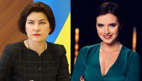 Суд 8 липня проведе засідання в справі за позовом генпрокурорки проти Яніни Соколової