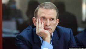 Суд продовжив термін досудового розслідування у справі Медведчука до середини листопада
