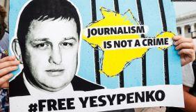 США закликають Росію звільнити фрілансера «Радіо Свобода» Єсипенка