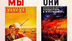 МИД России предупреждает