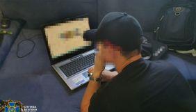 СБУ відзвітувала про викриття нової мережі проросійських інтернет-агентів, які закликали до агресивної війни
