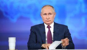 Путін опублікував статтю про Україну, у якій апелює до «єдності росіян та українців»