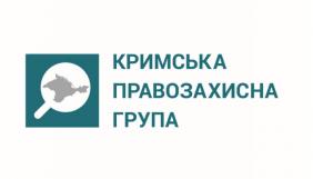 Окупанти заблокували сайт «Кримської правозахисної групи» в Криму