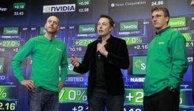 Ілона Маска можуть оштрафувати на $2 млрд через купівлю стартапу SolarCity