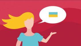 Рада на позачерговому засіданні може розглянути законопроєкт з поправками, якими пропонують вивести телебачення з-під дії закону про мову