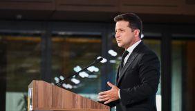 Зеленський запропонував замінити мовні квоти на «систему заохочень» до створення україномовного контенту