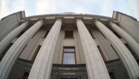 Троє «слуг народу» відкликали поправки з пропозицією вивести телебачення з-під дії мовного закону