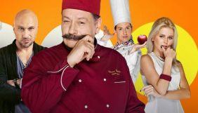 Нацрада призначила штраф «1+1» через показ серіалу «Кухня» російською мовою