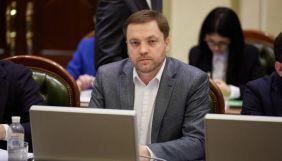 Шмигаль вніс до Ради кандидатуру Монастирського на посаду очільника МВС