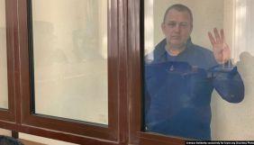 У Криму оголосили обвинувальний висновок у справі Владислава Єсипенка