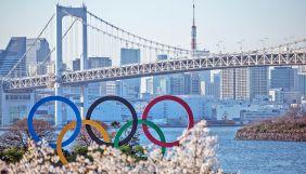 На літні Олімпійські ігри 2020 акредитувалося 20 представників українських медіа – НОК