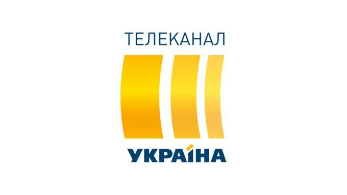 «Медіа Група Україна» прокоментувала нові норми мовного закону: текст відповіді