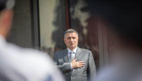 Зеленський особисто попросив Авакова подати у відставку – Геращенко