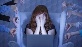 21% українців стикались в інтернеті з дискримінацією, а 41% – з образливими коментарями – дослідження