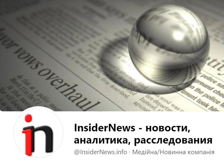 «МедіаЧек»: InsiderNews порушив стандарти у матеріалі про Вадима Мохова