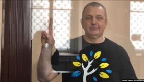У мережі стартувала акція солідарності із заарештованим у Криму Владиславом Єсипенком