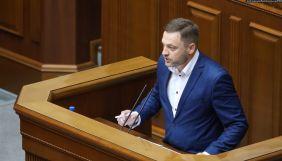 Рада призначила Дениса Монастирського міністром внутрішніх справ