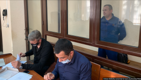 Україна висловила протест через судилище над фрілансером «Радіо Свобода» та закликала РФ його відпустити