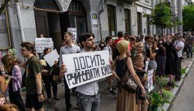 Врятувати «Квіти України»: у Києві громадські активісти та містяни тиждень борються за архітектурну пам'ятку