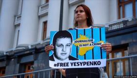 «Справа Владислава Єсипенка» і не тільки: в Києві представлять аналіз порушень прав людини у Криму